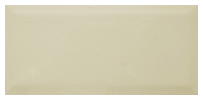 Metro Bevelled Cream 200mm x 100mm